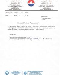 """ЗАТ """"КССЗ"""""""