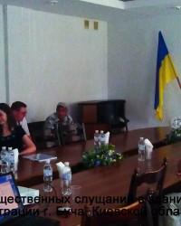 Проведение общественных слушаний в здании Райгосадминистрации г. Буча, Киевской области
