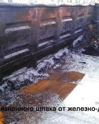 Утилизация загрязнённого шлака от железно-дорожной отрасли